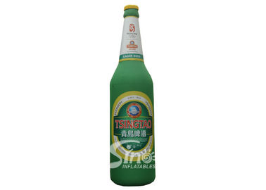 Outdoor 5 meters high inflatable beer bottle with LED light available for Tsingtao beer promotion